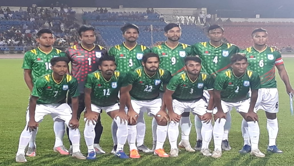 FIFA, AFC Qualifiers: Bangladesh lose to Afghanistan