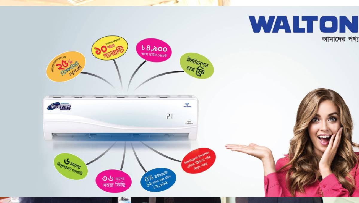Walton inverter ac price in bangladesh 2020