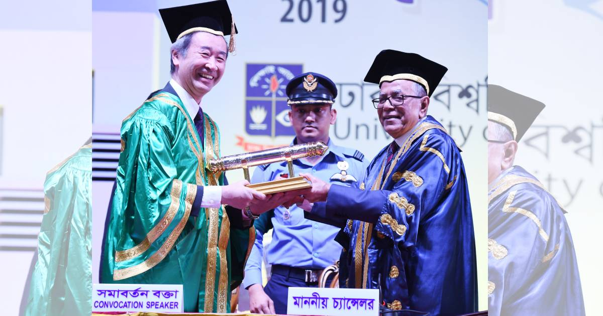 President Abdul Hamid ,  Bangladesh