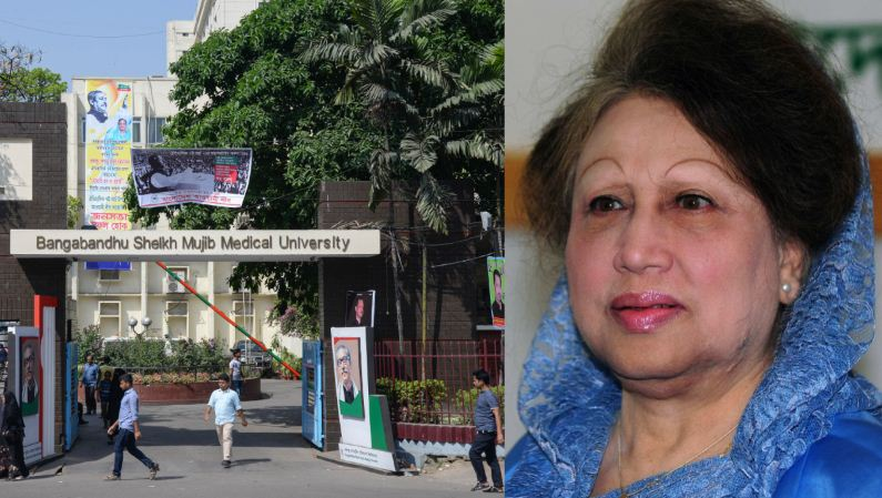 Khaleda needs to be hospitalised, says medical board