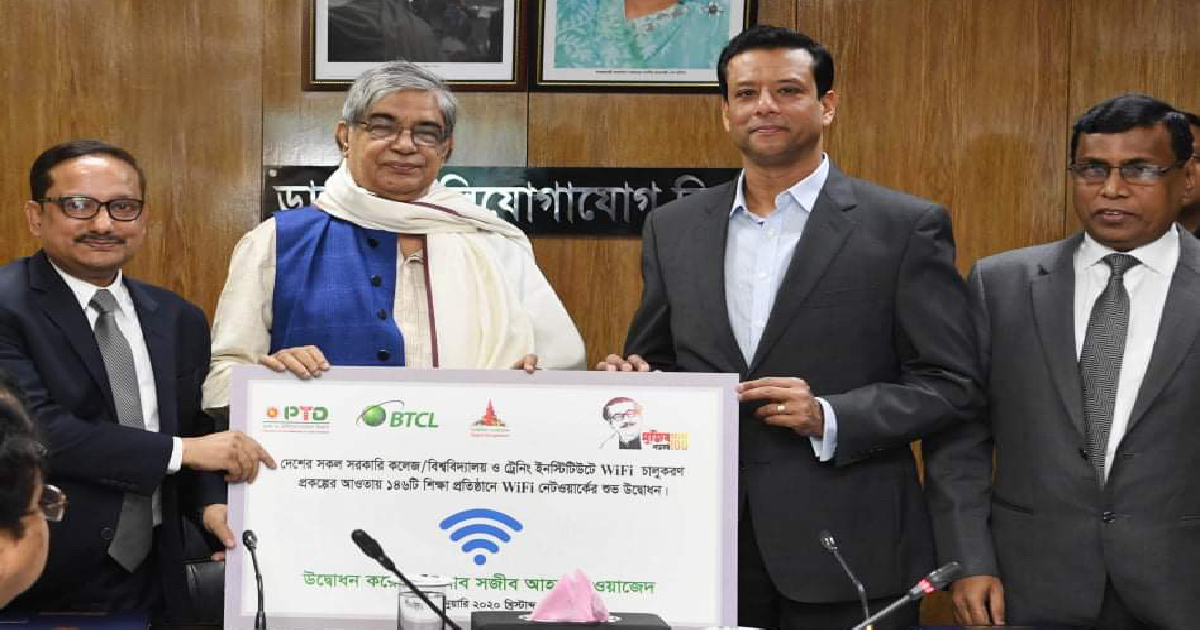 Free Wi-Fi launched at 146 educational institutions