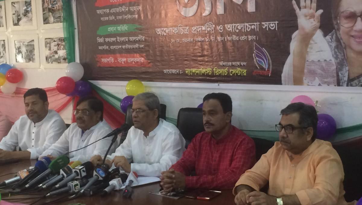 Stay alert against govt propaganda: Fakhrul to BNP followers