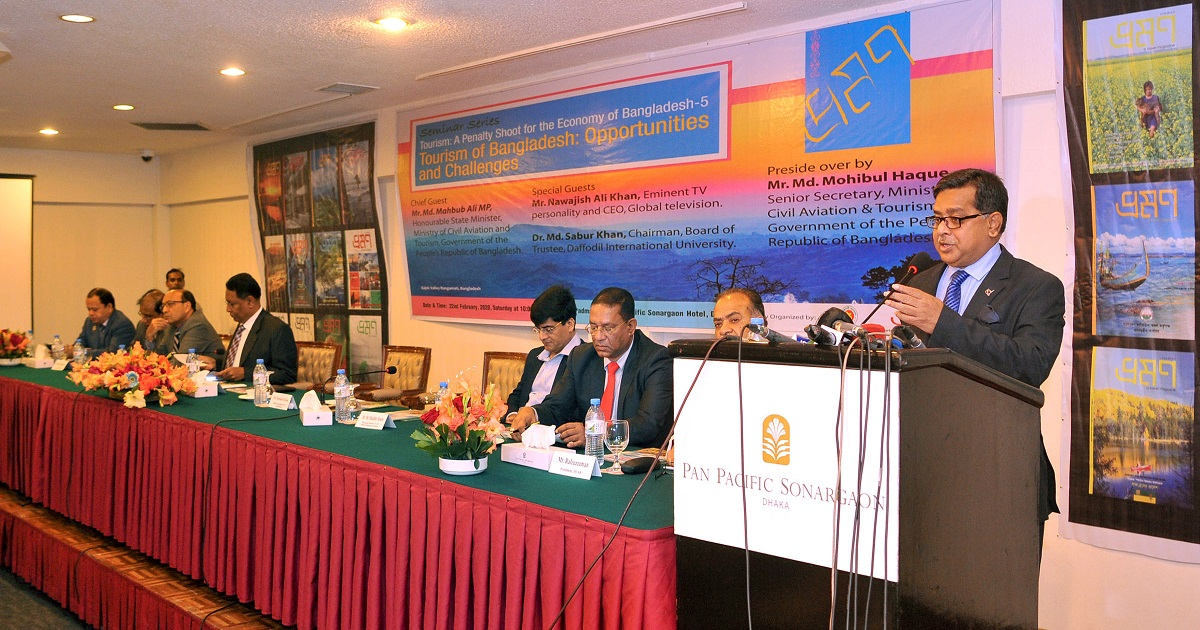 2021 to be declared as 'Tourism Year': Mahbub