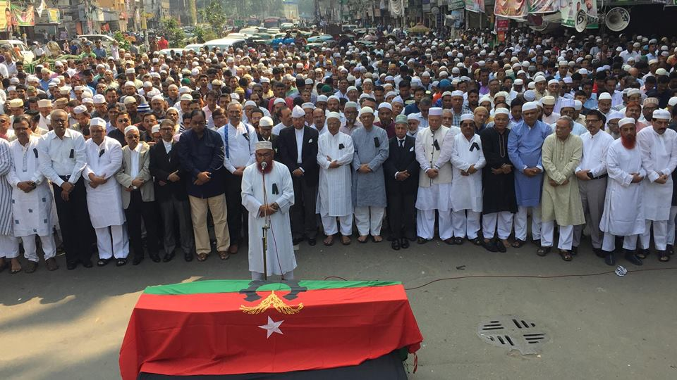 BNP pays last respect to Tariqul