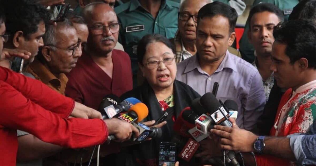 bail ,  Khaleda Zia ,  BNP