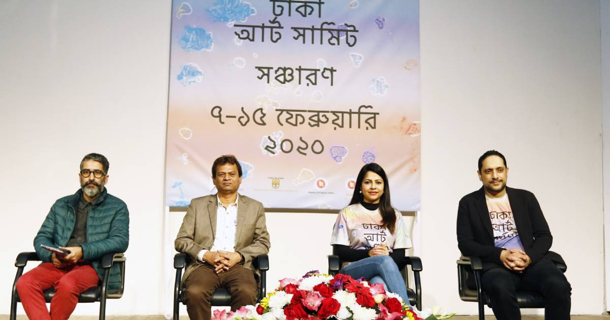 Dhaka Art Summit (DAS) ,  art and painting biennale exhibition ,  5th edition ,  Dhaka Art Summit ,  Bangladesh Shilpakala Academy (BSA) ,  National Art Gallery ,  State Minister for Cultural Affairs KM Khalid ,  Liaquat Ali Lucky ,  Director General of BSA