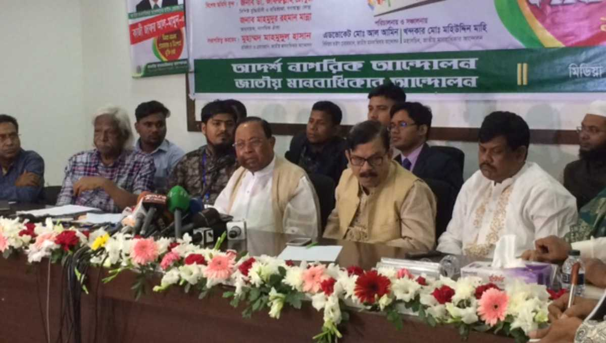 Don't miss, it's a fight of 10 crore voters, says BNP