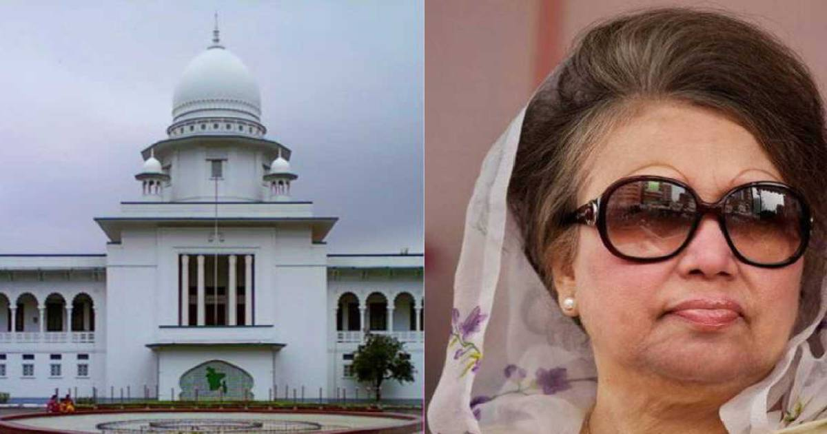 HC seeks report on Khaleda's health condition; next hearing on Feb 27