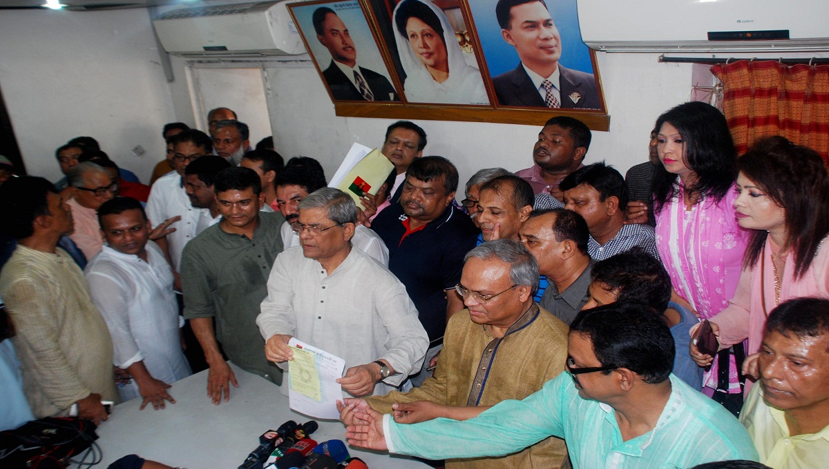 BNP sells 1,336 nomination papers on first day