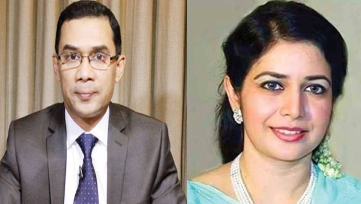 Freeze Tarique, Zubaida's 3 accounts with UK bank: Court