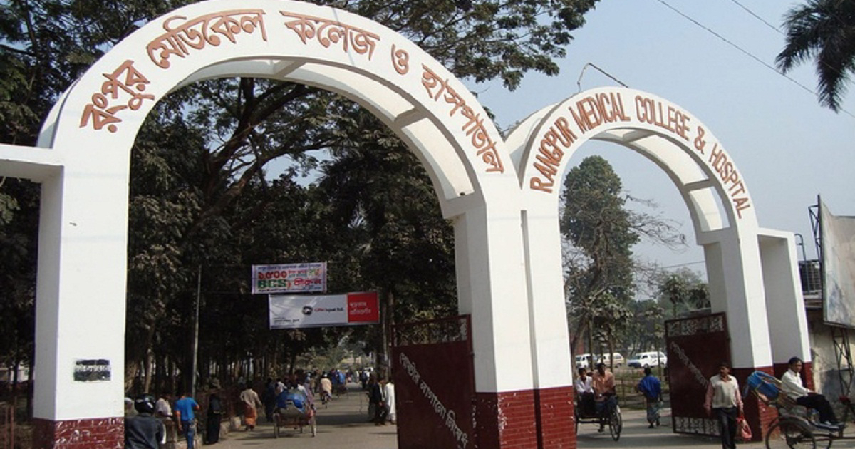 Chinese national hospitalised in Rangpur with fever