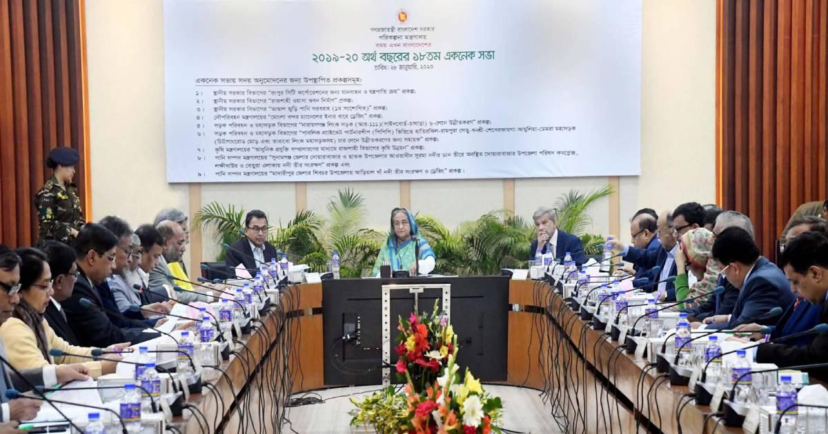 upgrading ,  Executive Committee of the National Economic Council ,  Hatirjheel-Banashri-Demra Highway ,  Planning Minister MA Mannan ,  Ecnec ,  Prime Minister Sheikh Hasina ,  Mongla Port Channel