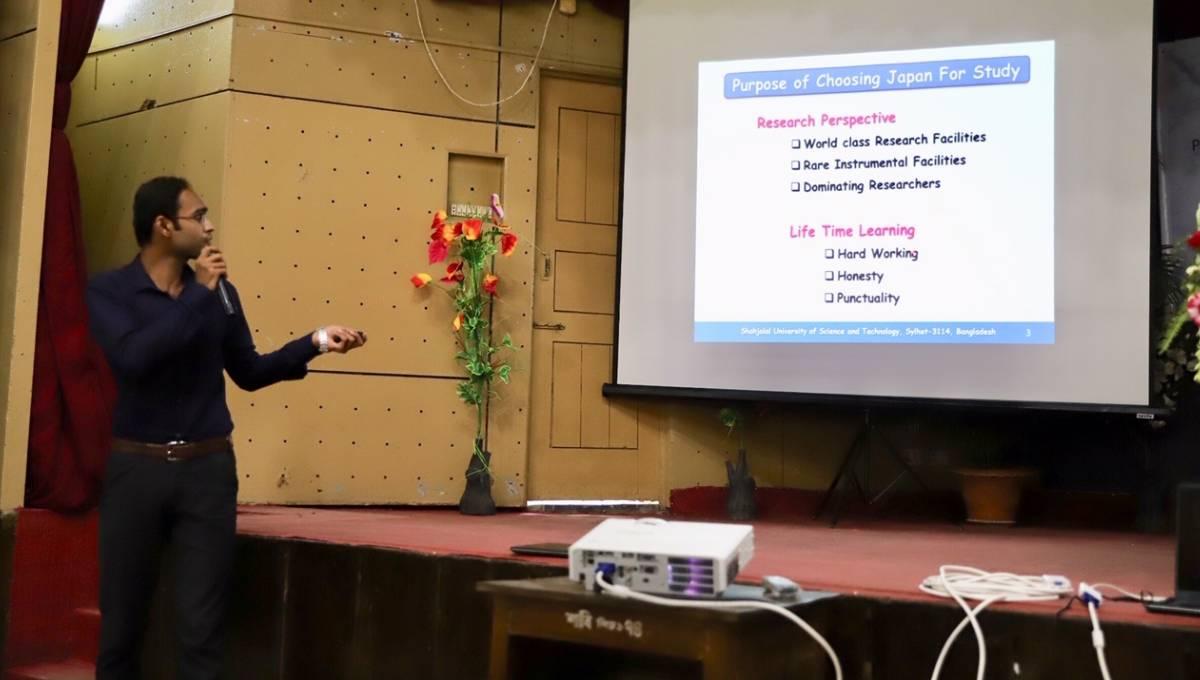 Seminar on study in Japan held in SUST