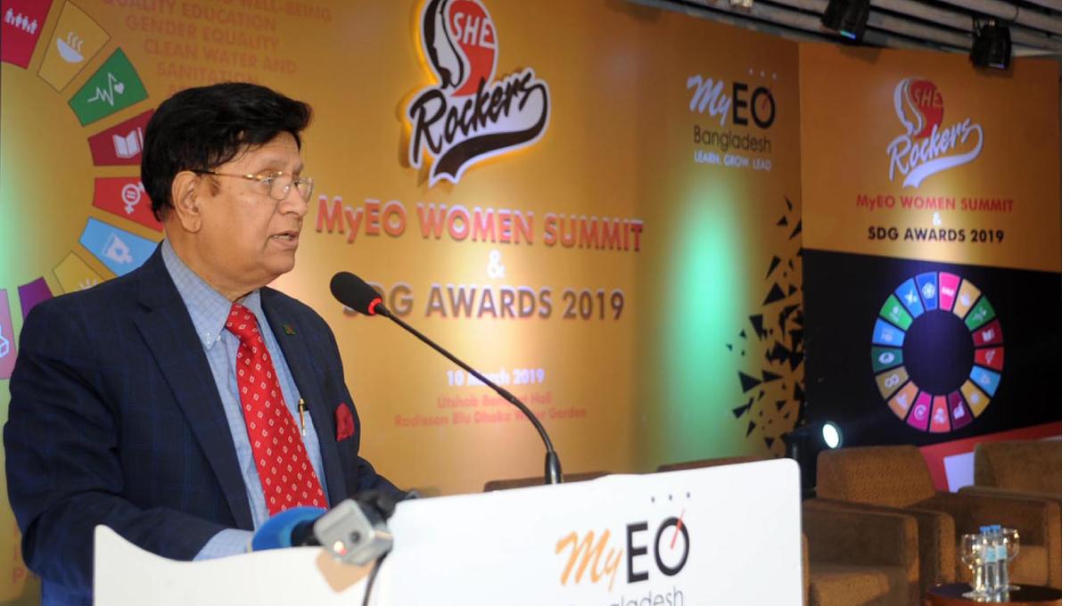 Bangladesh becoming role model of women empowerment: FM