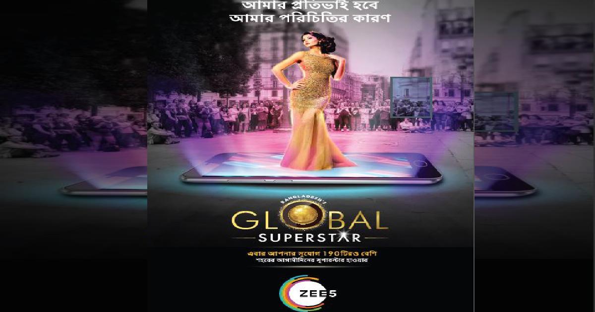 ZEE5 ,  Bangladesh ,  Journey ,  launch ,  Movie