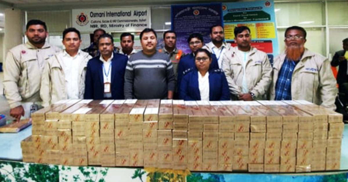 Sylhet Airport ,  Sylhet ,  cigarettes ,  seized ,  Sylhet Osmani International Airport ,  customs