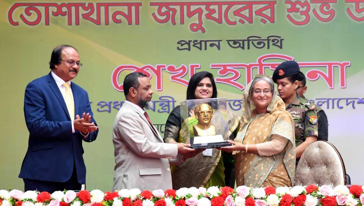 PM opens Toshakhana Museum
