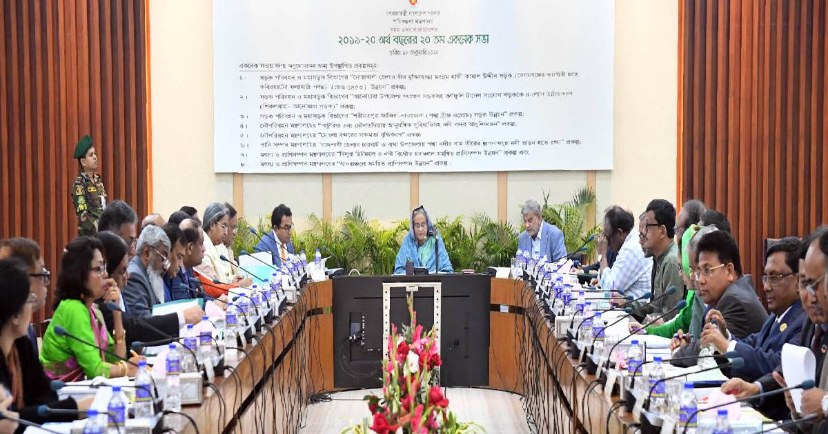 ECNEC projects ,  The Executive Committee of the National Economic Council ,  Ecnec ,  Prime Minister Sheikh Hasina