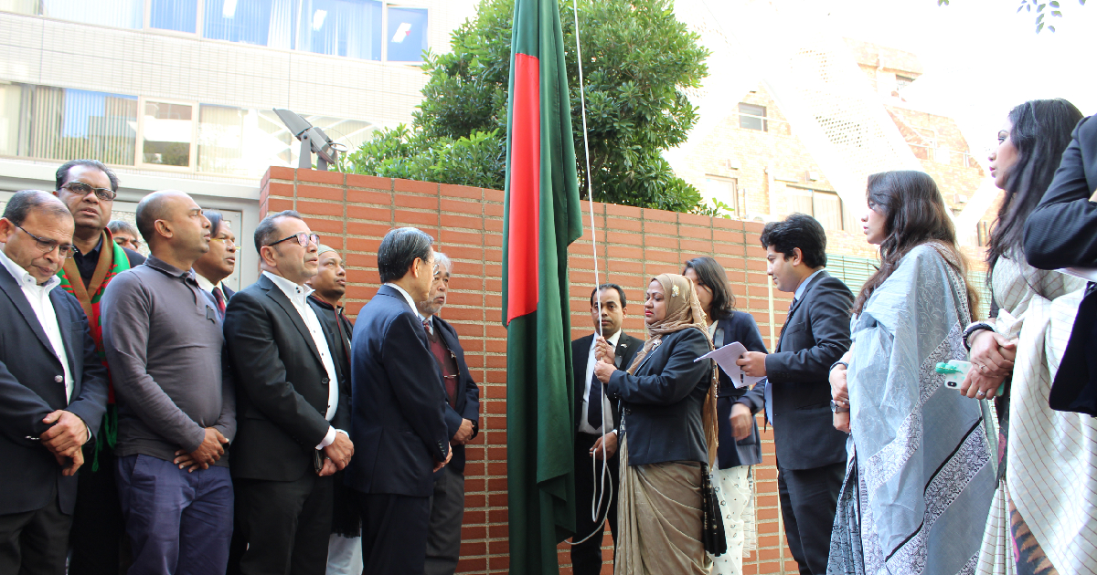 Shaheed Dibash ,  Bangladesh Embassy in Tokyo ,  International Mother Language Day ,  Mujib Year