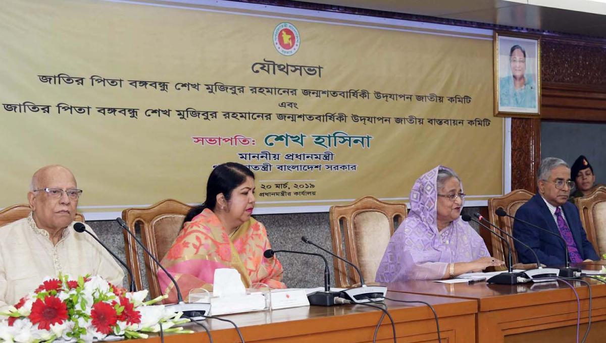 Biggest-ever nationwide prog to celebrate Bangabandhu's birth centenary