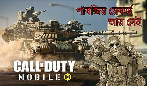 Call of Duty Mobile: Full Review | Android & iOS | October 2019