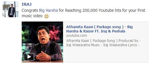 big harsha