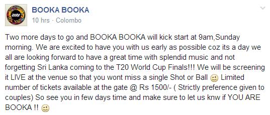 booka update
