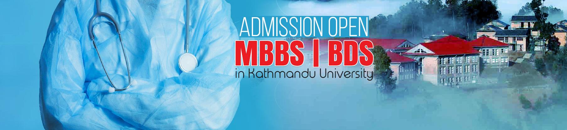 MBBS/BDS Entrance Exam Notice from Kathmandu University