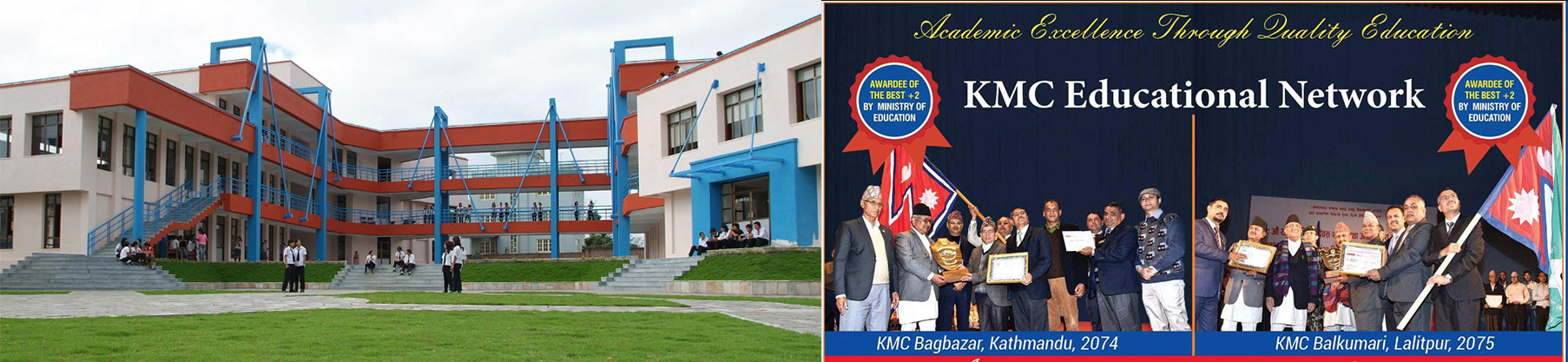 Kathmandu Model Secondary School-Balkumari announces admissions for +2 Science, Management Humanities and Law