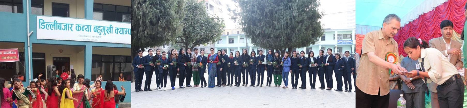 Dillibazar Kanya Multiple Campus