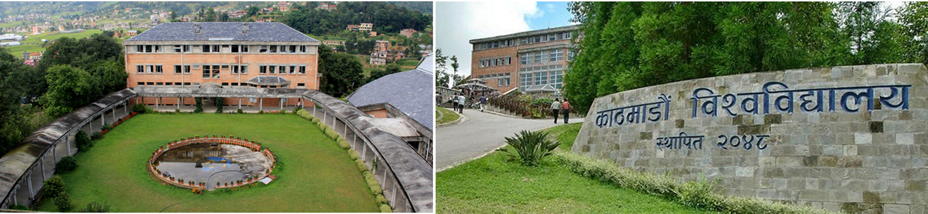 Admission Open for Undergraduate Programs of KU (School of Science / School of Engineering)