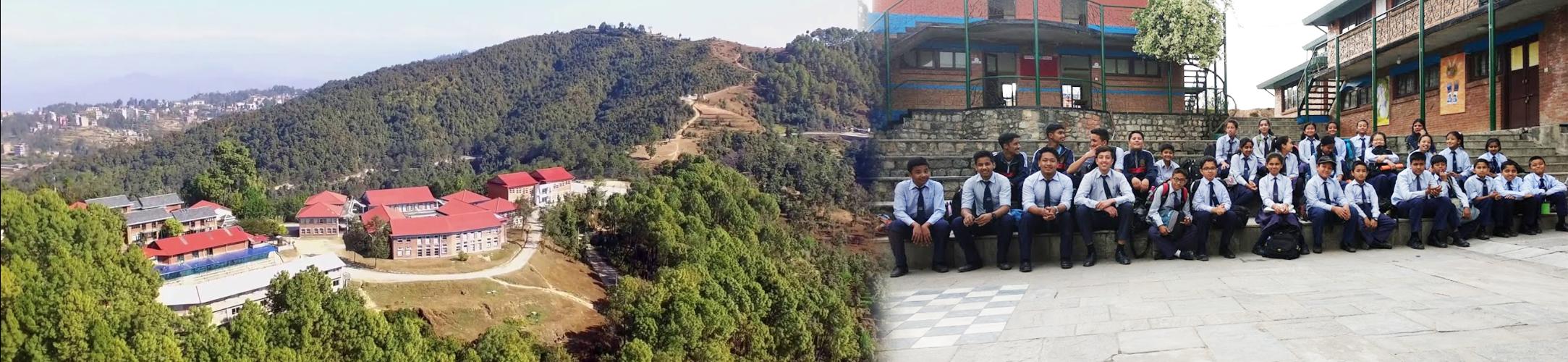 Kathmandu University High School (KUHS)