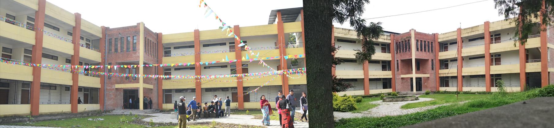 Mahendra Ratna Campus Tahachal
