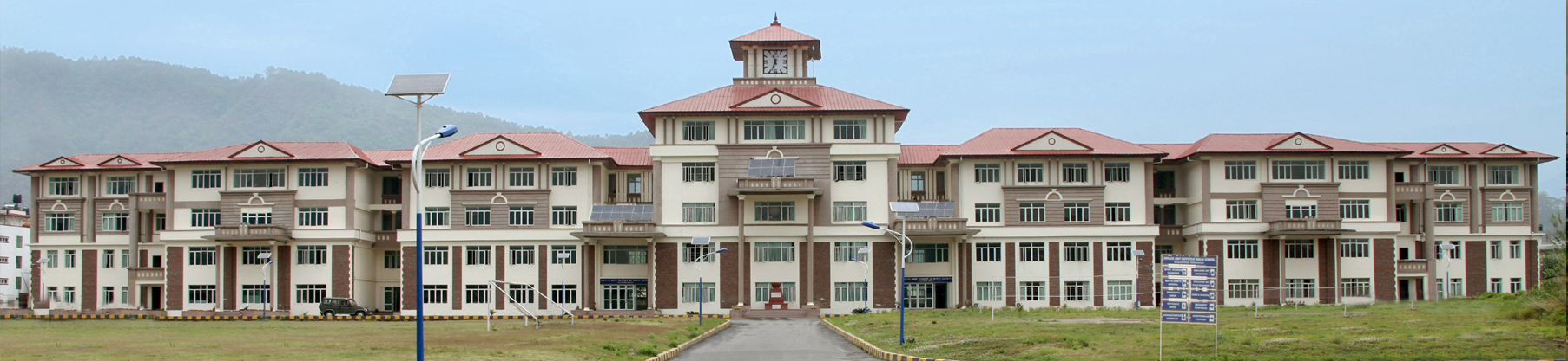 NAIHS College of Medicine (Army Medical College)