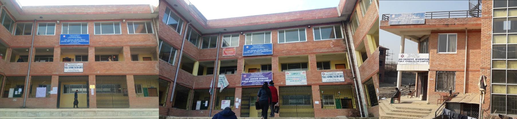 Public Administration Campus
