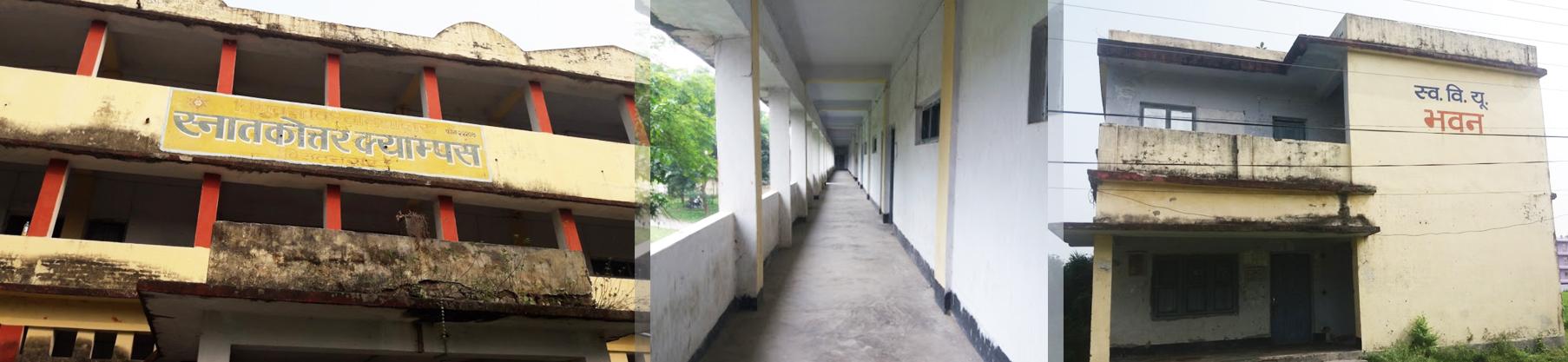 Post Graduate (Degree) Campus Biratnagar