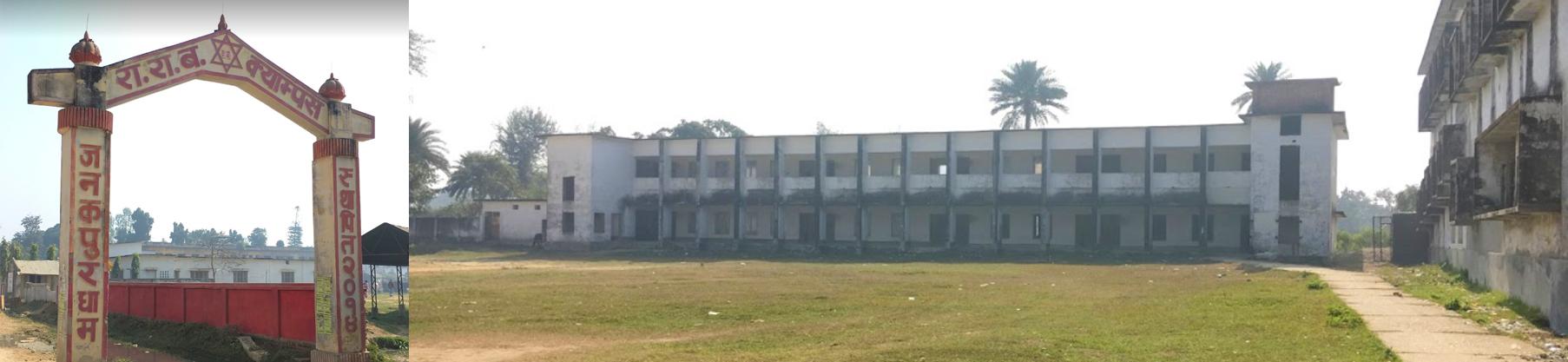 Ramsworup Ramsagar Multiple Campus