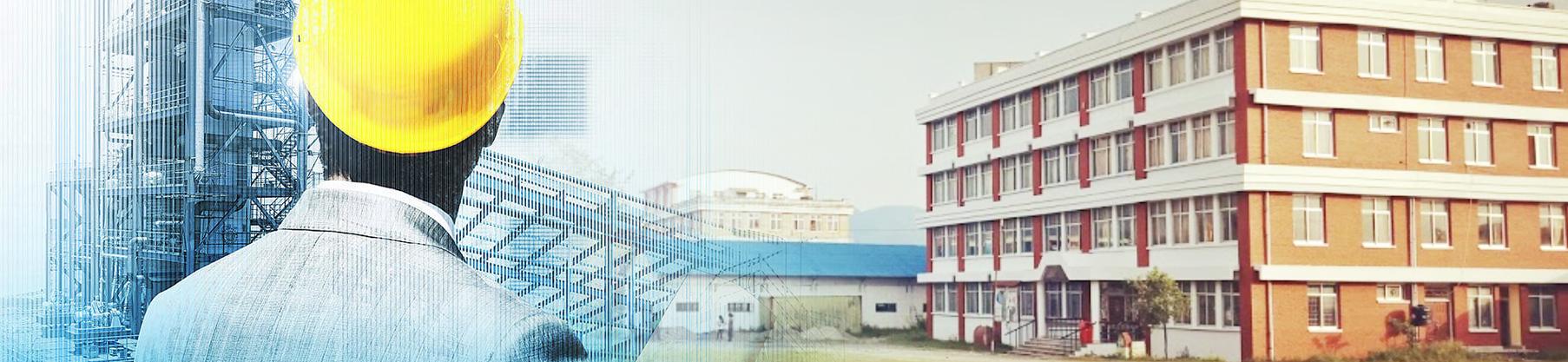 Pokhara University School of Engineering