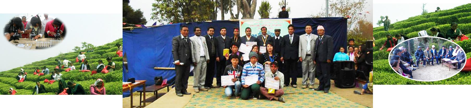 Uttarpani Technical School