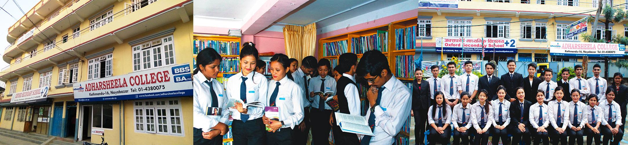 Adharsheela College