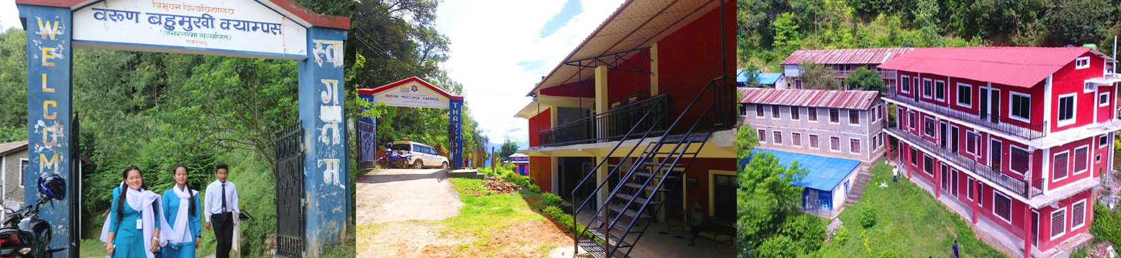 Barun Multiple Campus