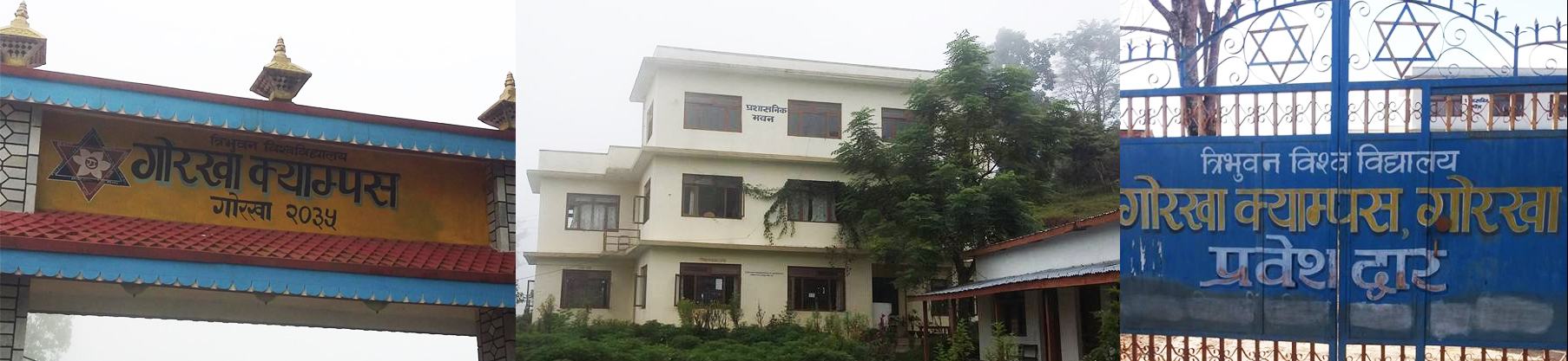 Gorkha Campus