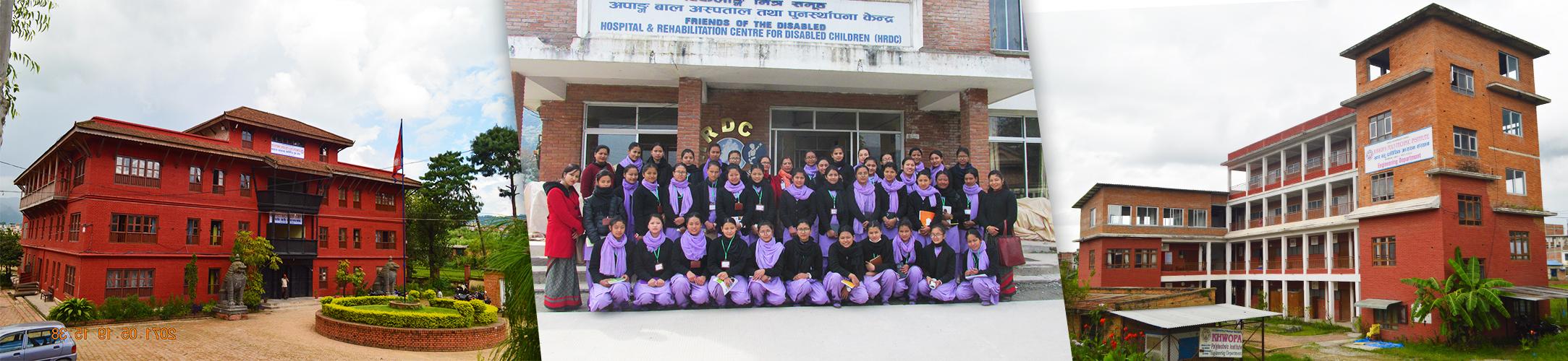 Khwopa Poly-Technic Institute