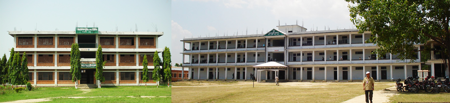 Makwanpur Multiple Campus