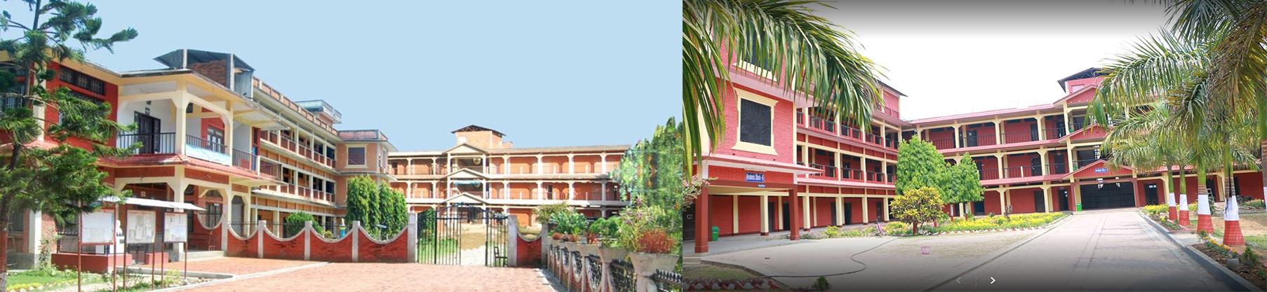 Saptagandaki Multiple Campus