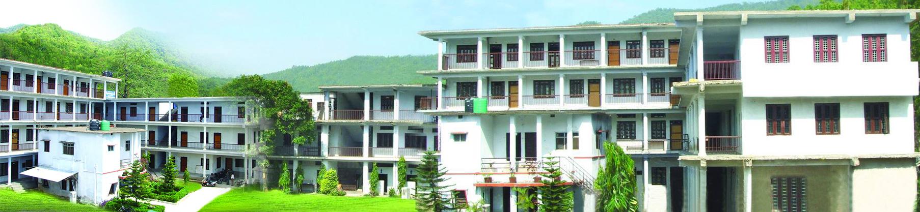 Siddhartha Gautam Buddha Campus