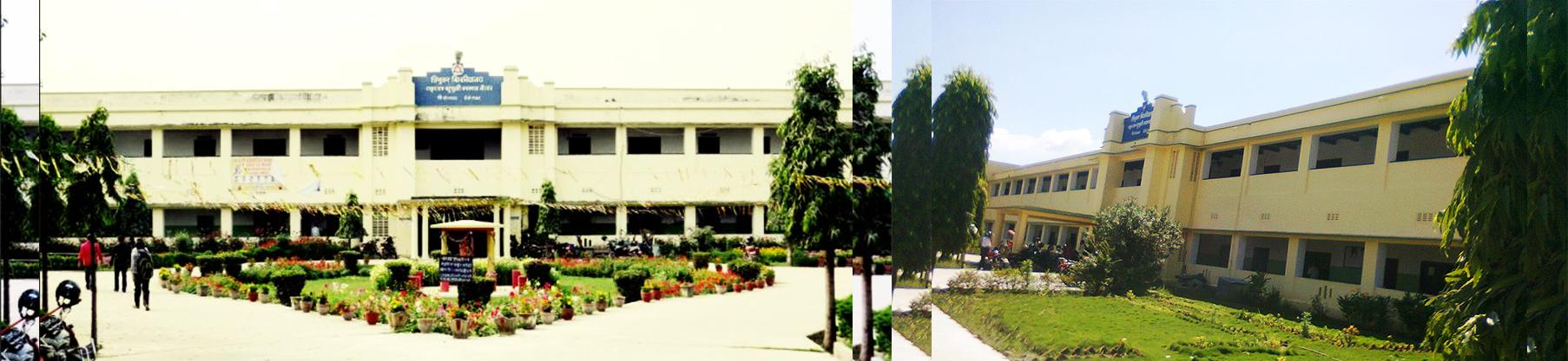 Thakur Ram Multiple Campus