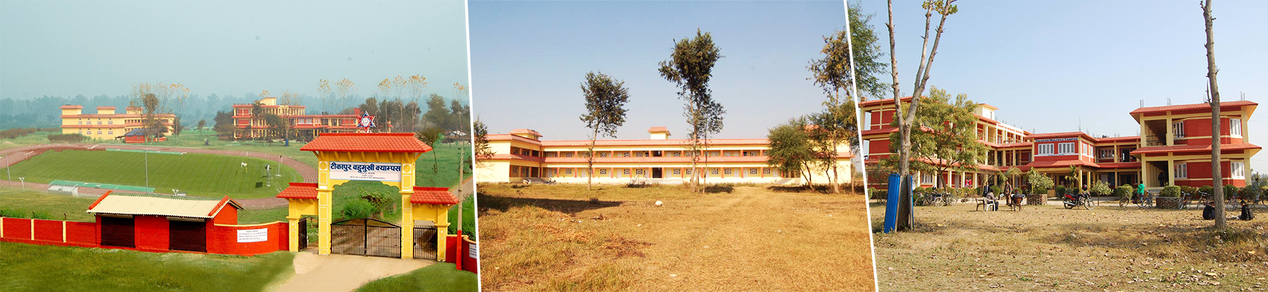 Tikapur Multiple Campus