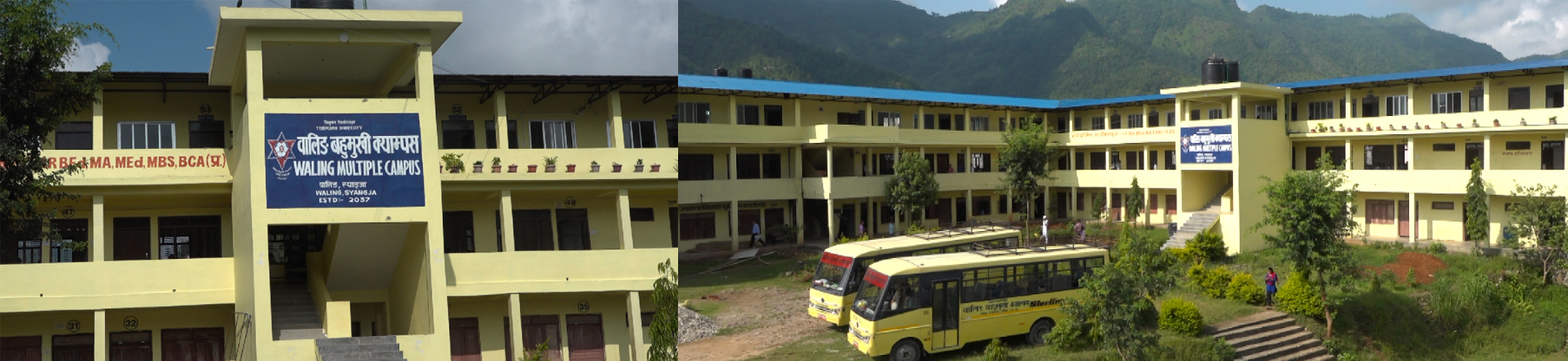 Waling Multiple Campus