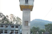 Golden Jubilee Tower of PN Campus